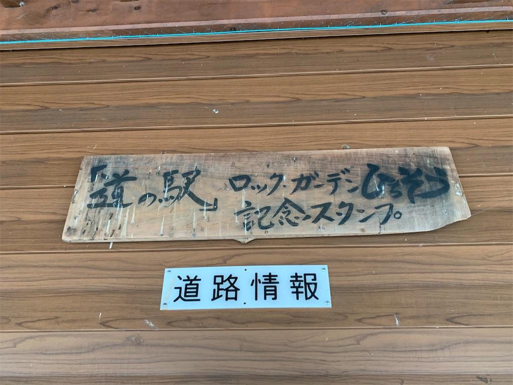 f:id:ryohei-n-0817:20201004205237j:image