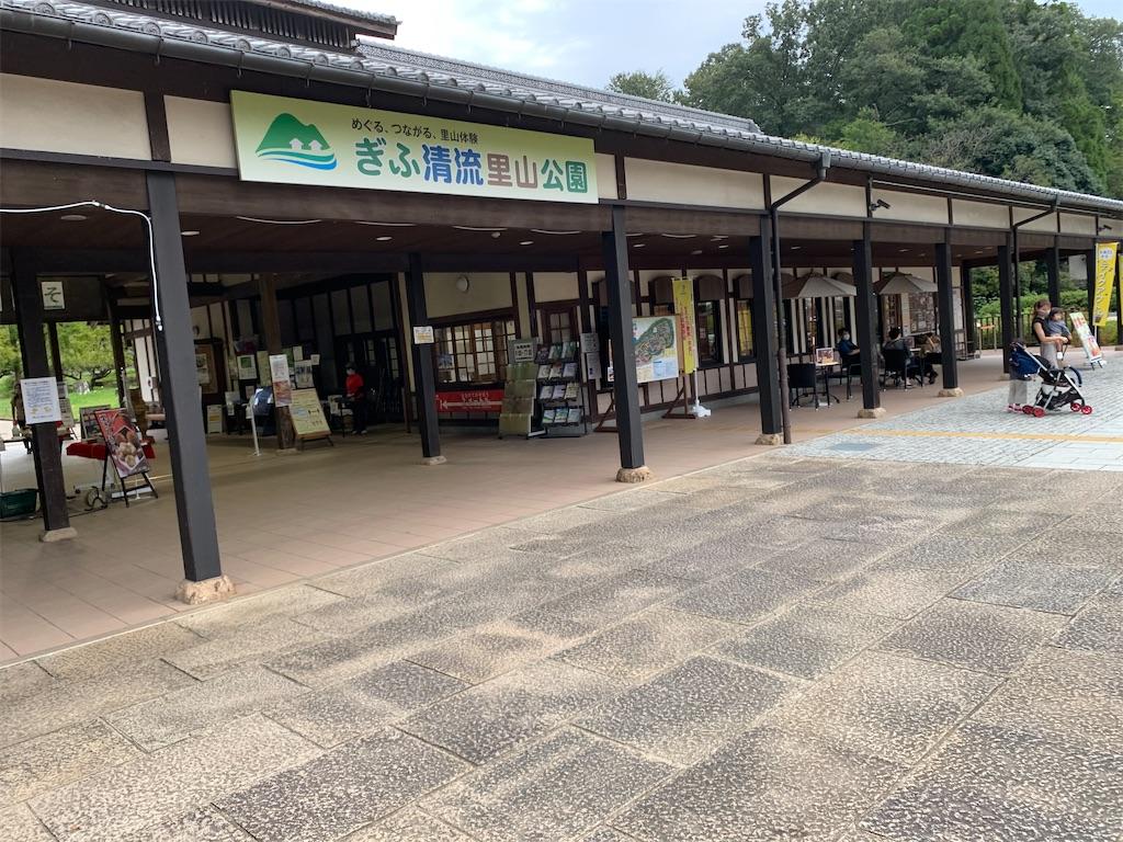 f:id:ryohei-n-0817:20201004205855j:image