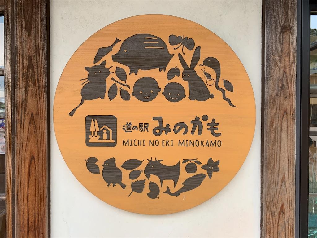 f:id:ryohei-n-0817:20201004205858j:image