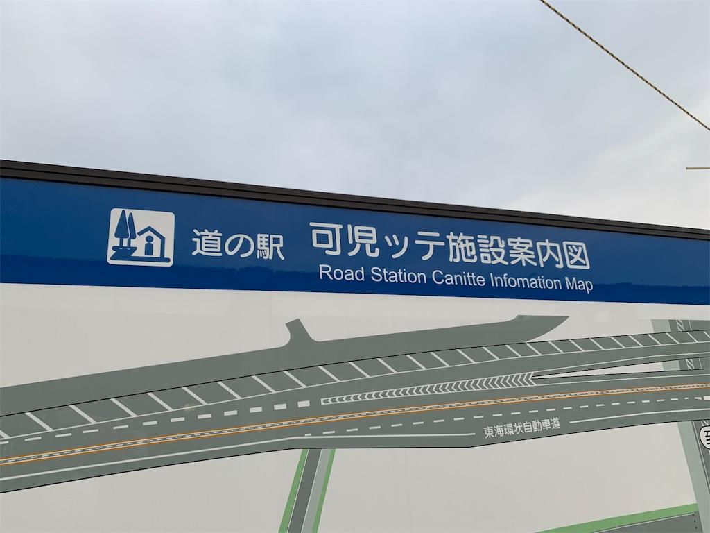 f:id:ryohei-n-0817:20201004210103j:image