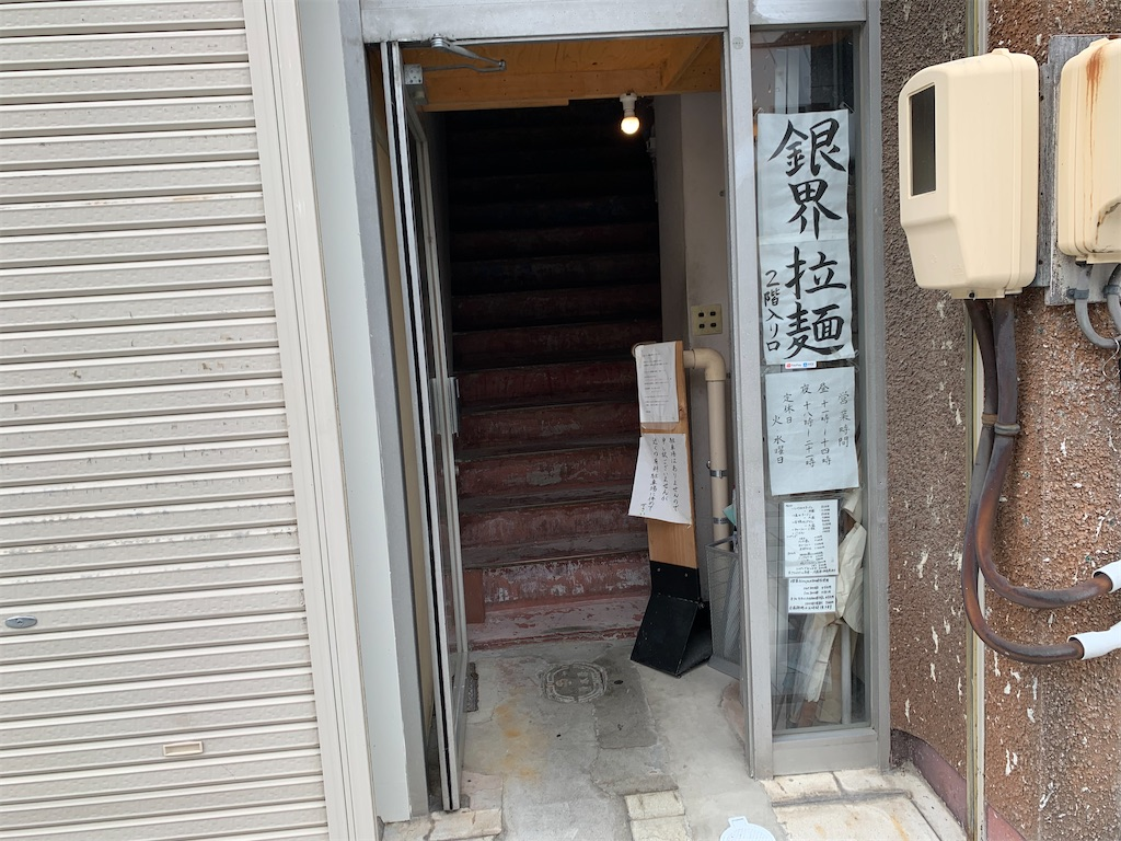 f:id:ryohei-n-0817:20201006090459j:image