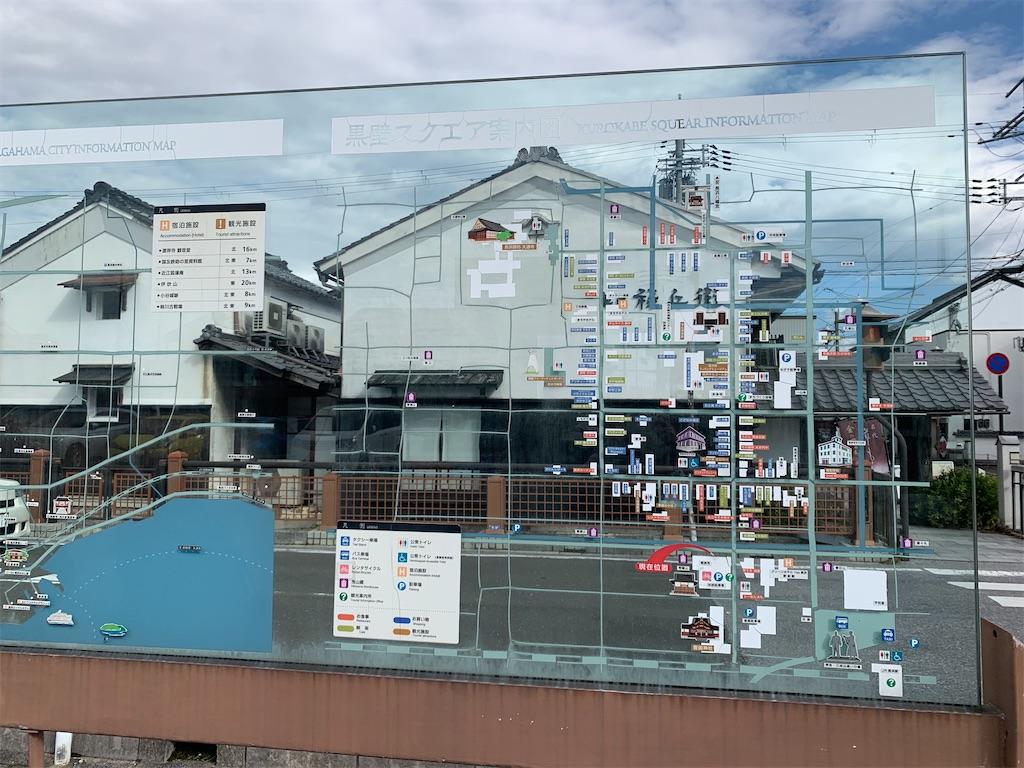 f:id:ryohei-n-0817:20201107112523j:image