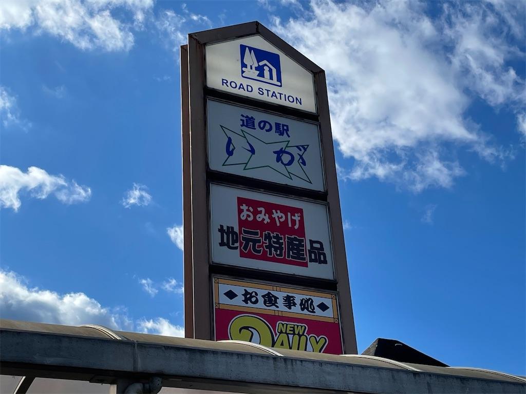 f:id:ryohei-n-0817:20210110232121j:image