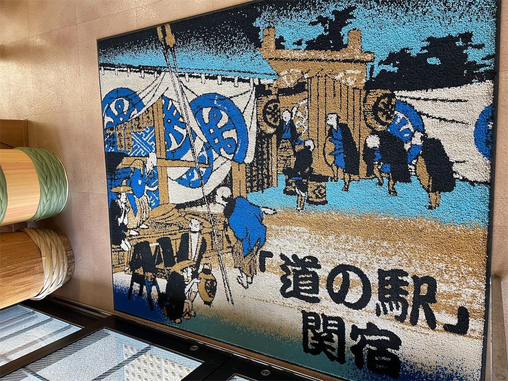 f:id:ryohei-n-0817:20210110233047j:image