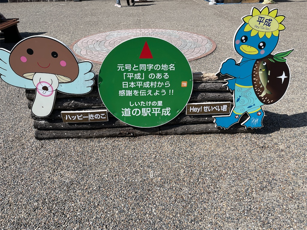 f:id:ryohei-n-0817:20210228153551j:image