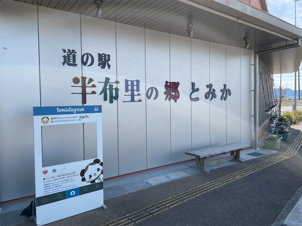 f:id:ryohei-n-0817:20210228153617j:image