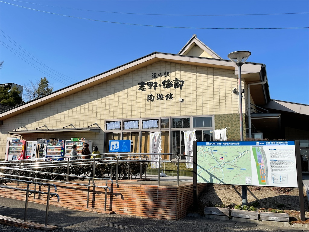 f:id:ryohei-n-0817:20210228153704j:image