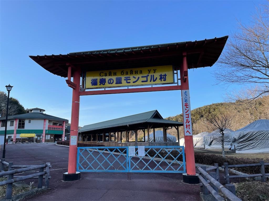 f:id:ryohei-n-0817:20210228153750j:image