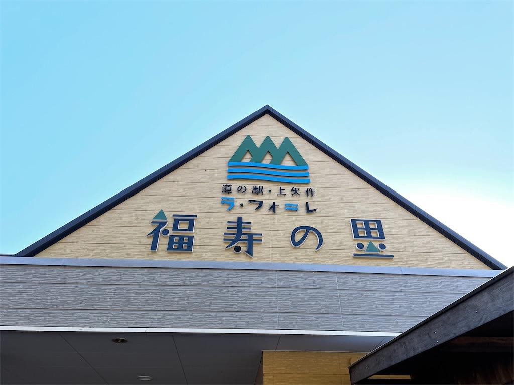 f:id:ryohei-n-0817:20210228153754j:image