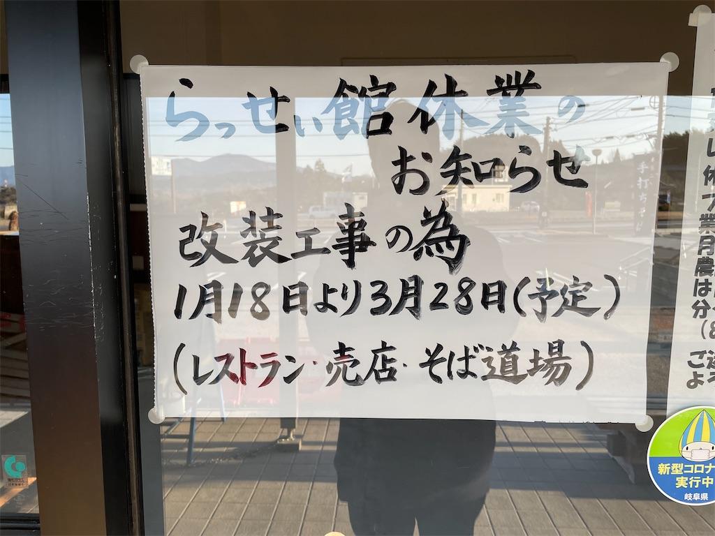 f:id:ryohei-n-0817:20210228153854j:image