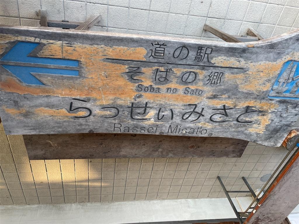 f:id:ryohei-n-0817:20210228153858j:image