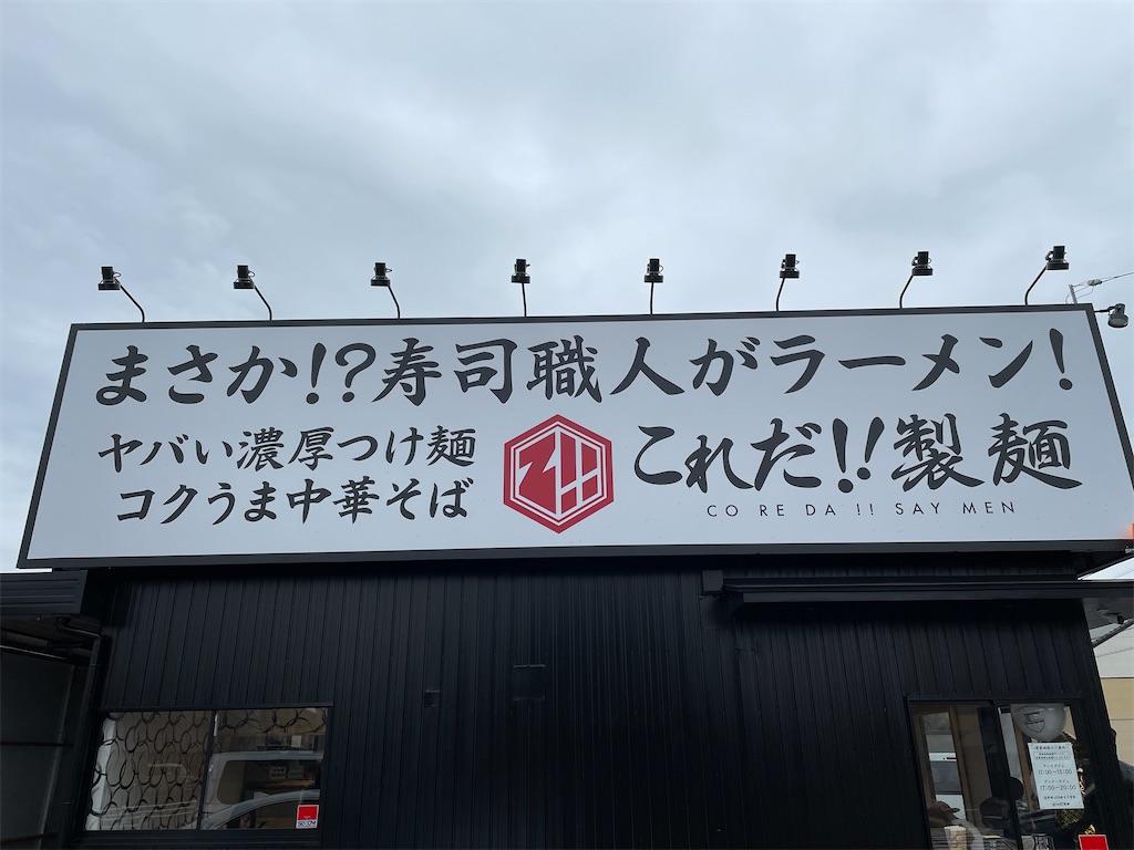 f:id:ryohei-n-0817:20210307173917j:image