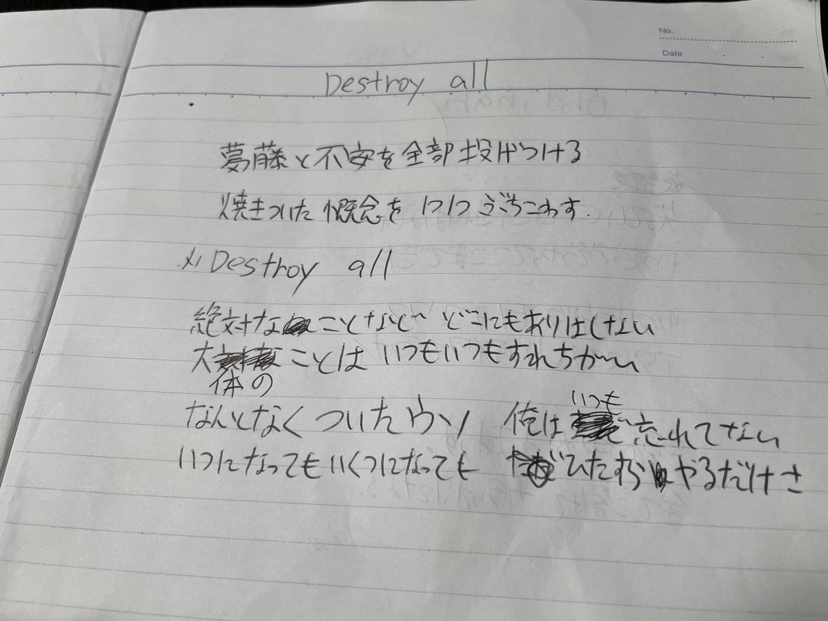f:id:ryohei-n-0817:20210315193055j:plain
