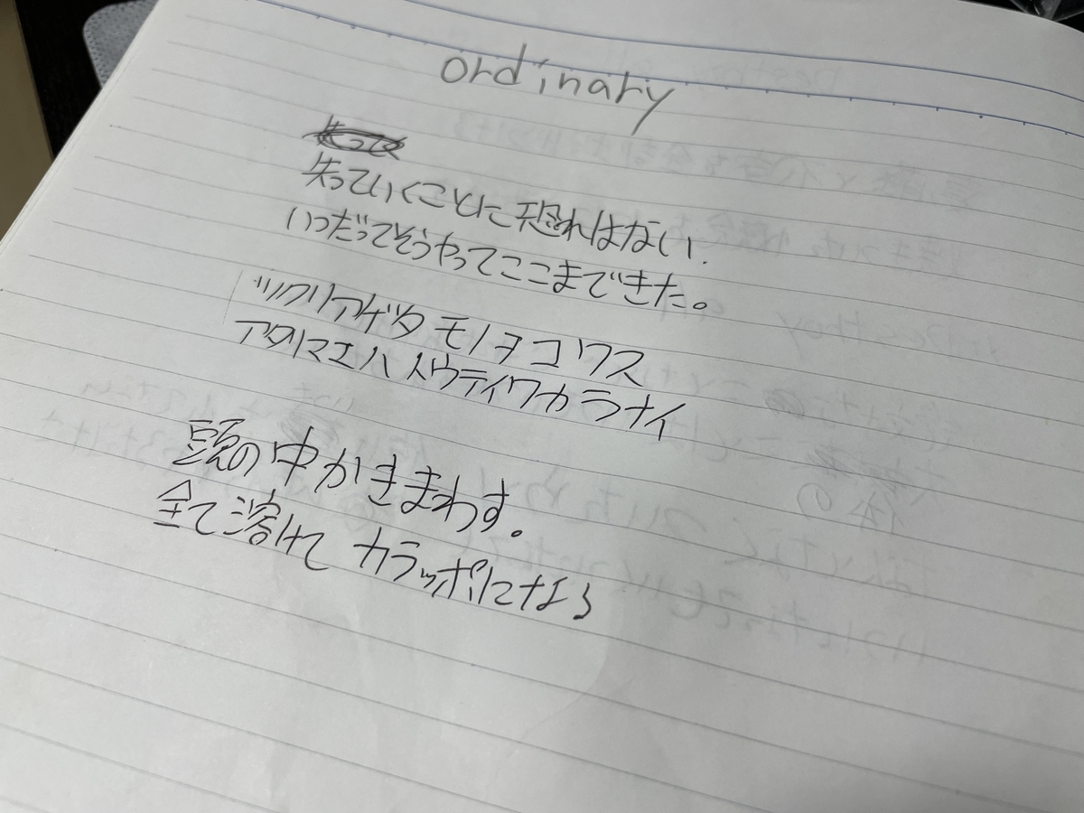 f:id:ryohei-n-0817:20210316181934j:plain