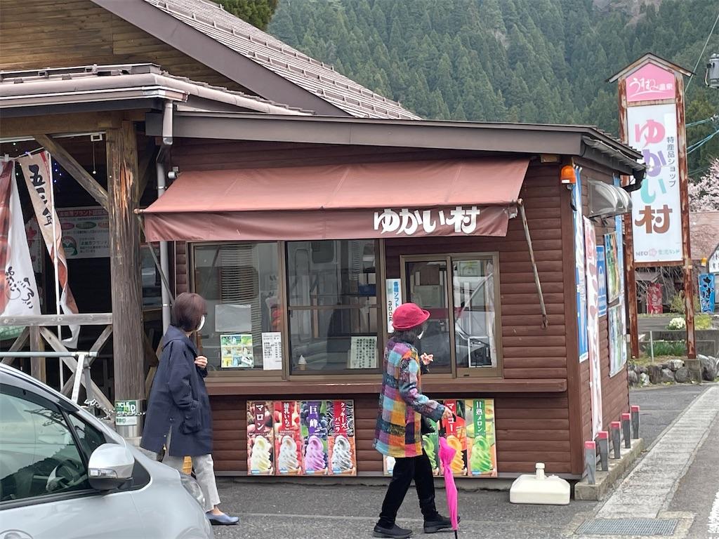 f:id:ryohei-n-0817:20210327212301j:image