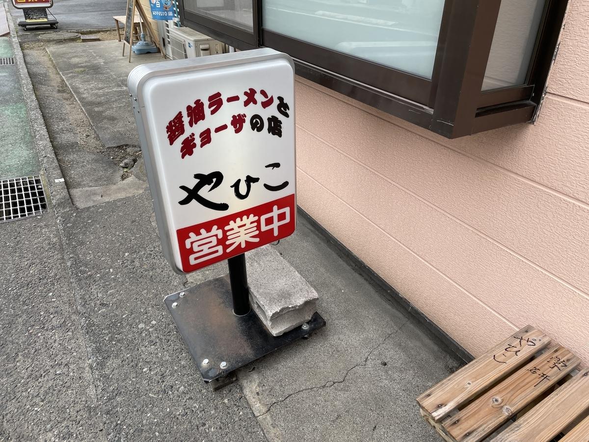 f:id:ryohei-n-0817:20210428183149j:plain