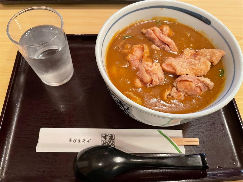 f:id:ryohei-n-0817:20210501200258j:image