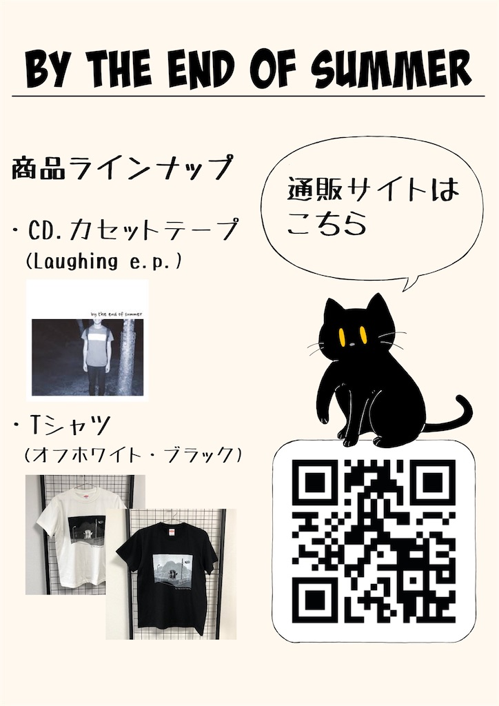 f:id:ryohei-n-0817:20210505001217j:image