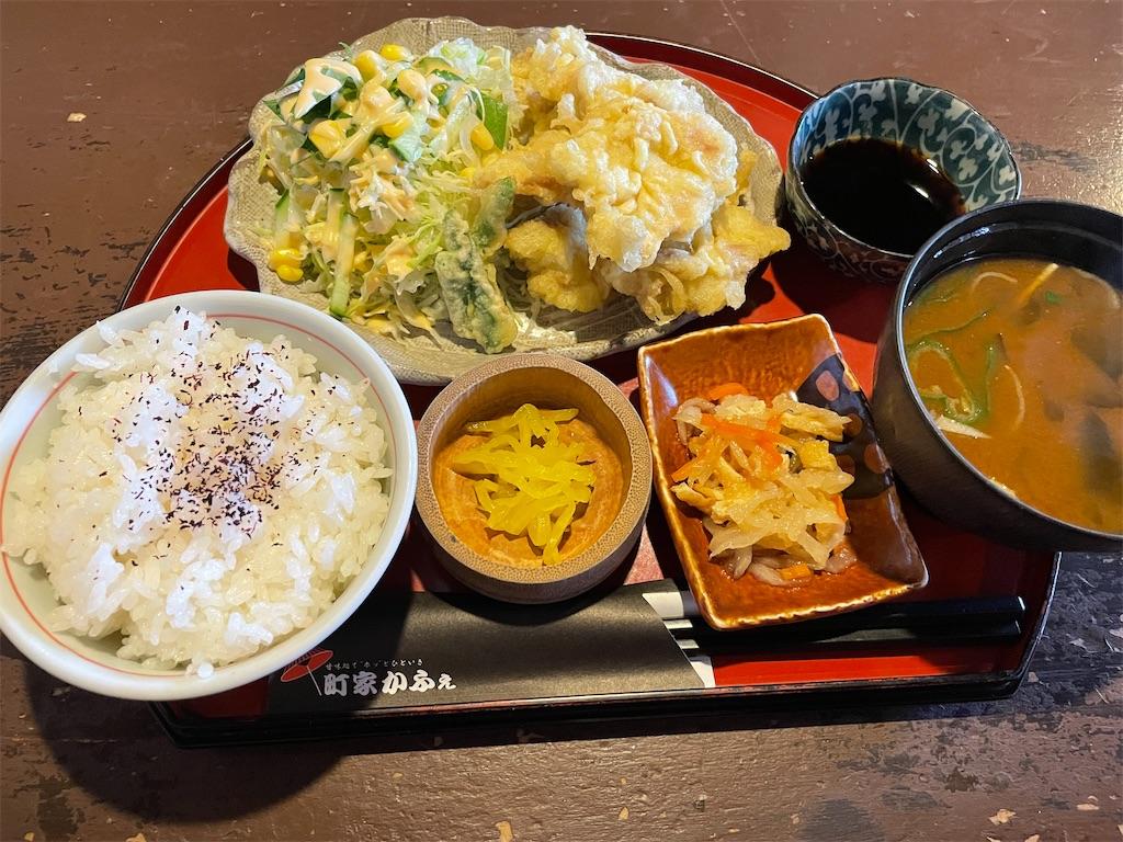 f:id:ryohei-n-0817:20210509150918j:image