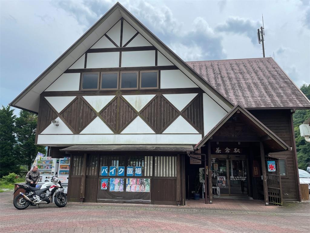 f:id:ryohei-n-0817:20210710233903j:plain