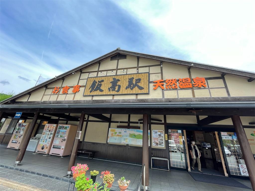 f:id:ryohei-n-0817:20210710234118j:plain