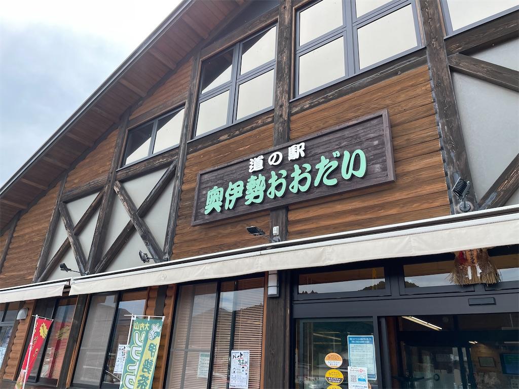 f:id:ryohei-n-0817:20210710234328j:plain