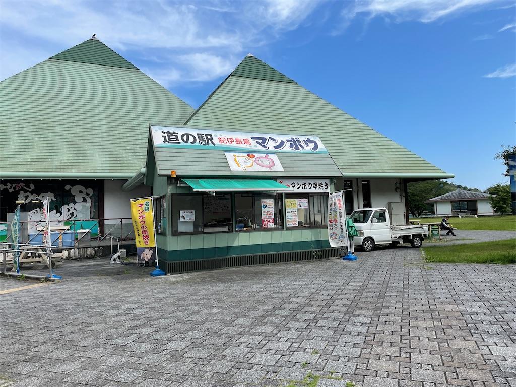 f:id:ryohei-n-0817:20210710234840j:plain