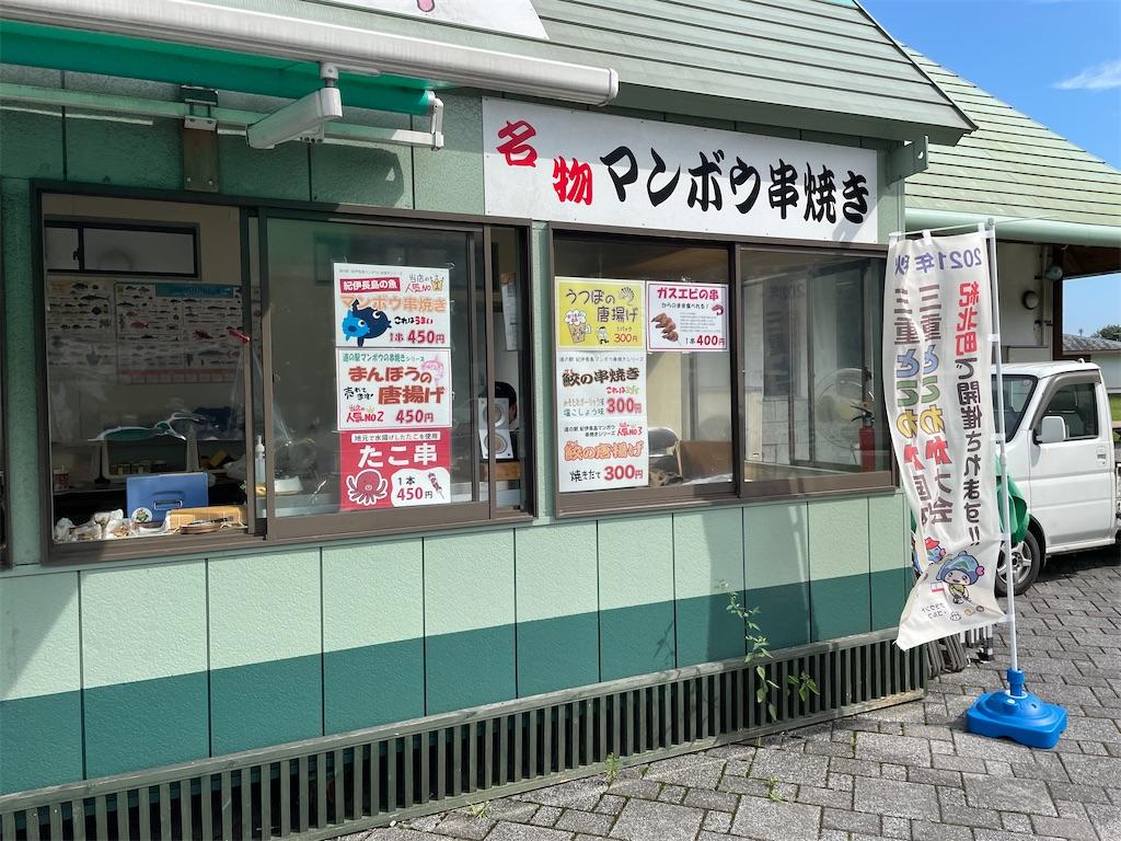 f:id:ryohei-n-0817:20210710234844j:plain