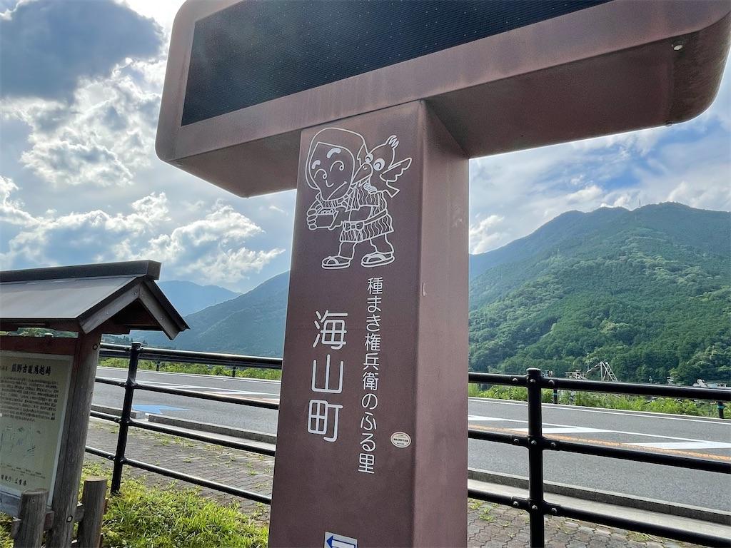 f:id:ryohei-n-0817:20210710235111j:plain