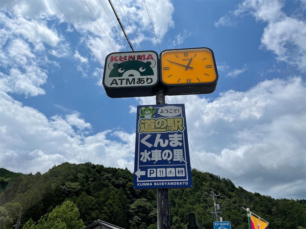 f:id:ryohei-n-0817:20210724194417j:plain