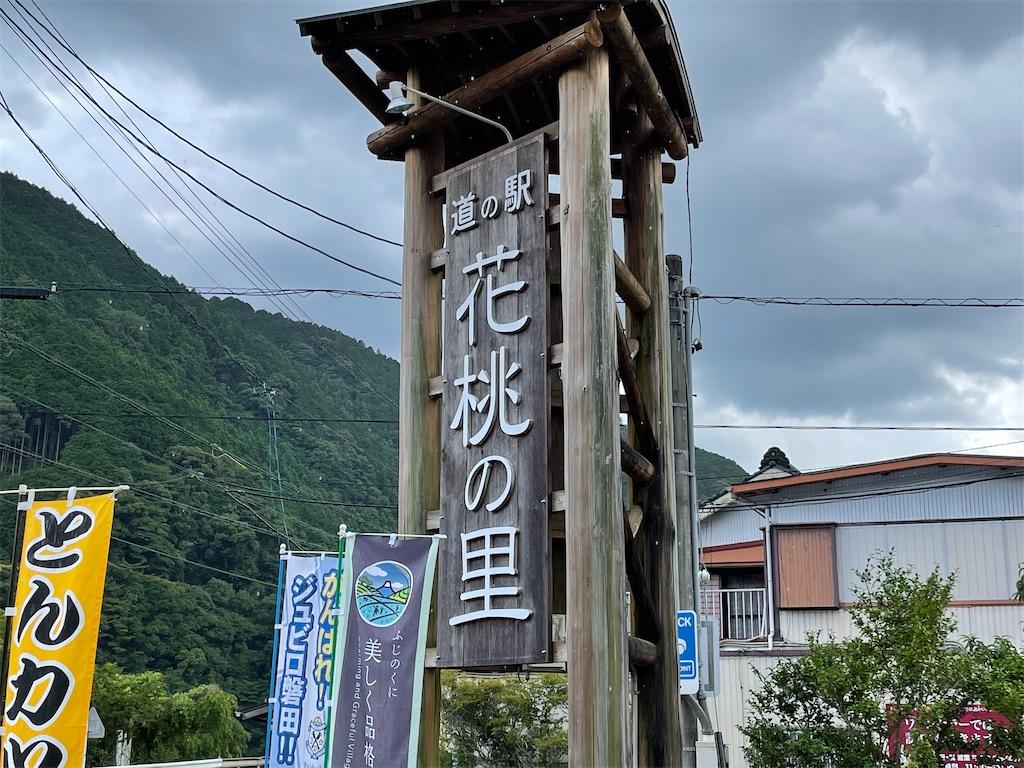 f:id:ryohei-n-0817:20210724195009j:plain