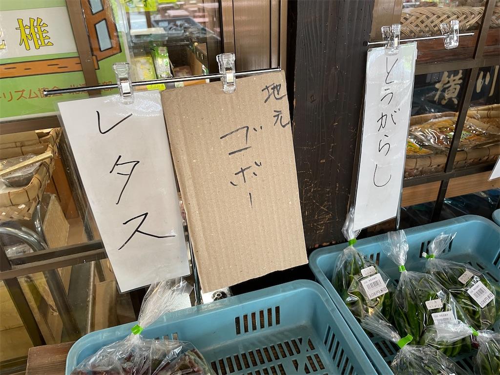 f:id:ryohei-n-0817:20210724195250j:plain