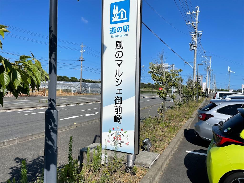 f:id:ryohei-n-0817:20210724195641j:plain