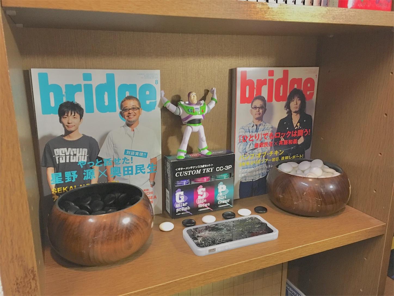 f:id:ryohei1129:20161206013257j:image
