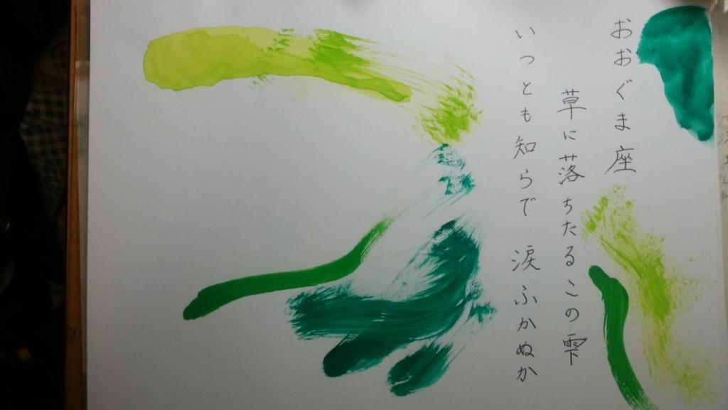 f:id:ryohei1226:20180124212915j:plain
