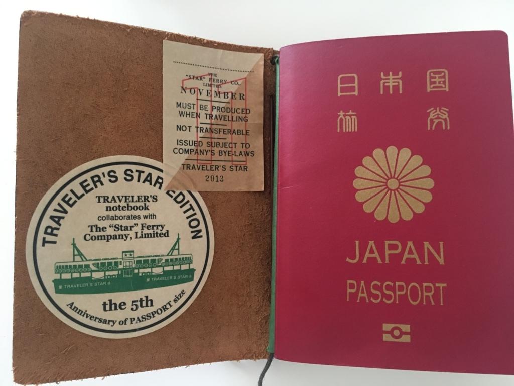 トラベラーズノート パスポート