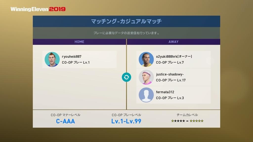 f:id:ryohei6887:20190217233916j:plain