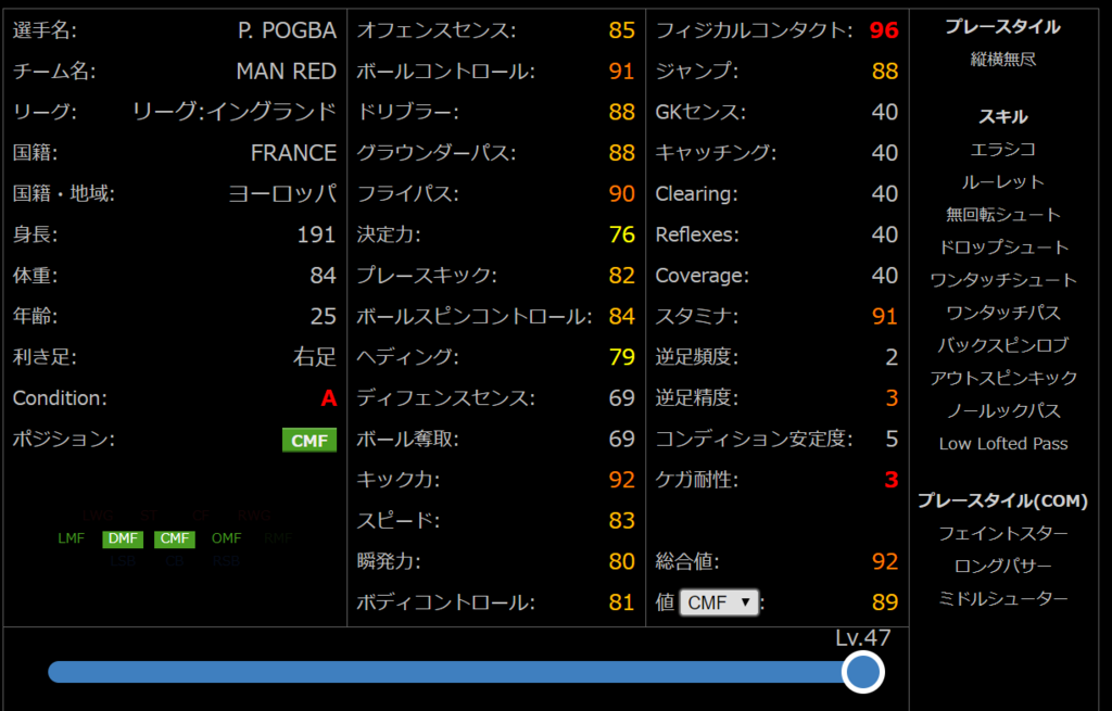 f:id:ryohei6887:20190219140515p:plain