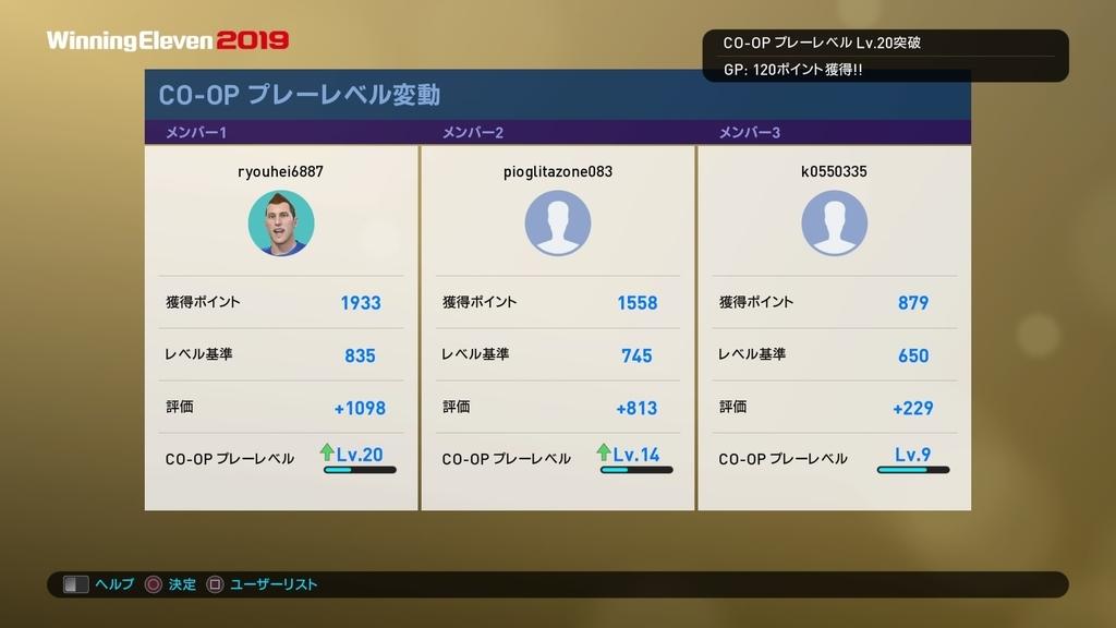 f:id:ryohei6887:20190219163419j:plain