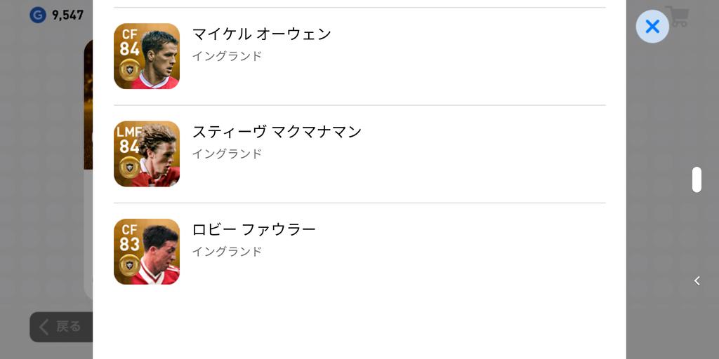 f:id:ryohei6887:20190220172408p:plain