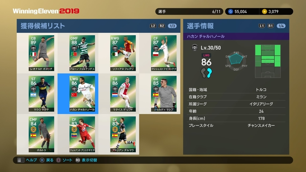 f:id:ryohei6887:20190222003744j:plain