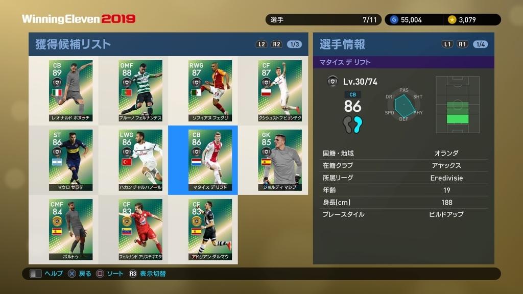 f:id:ryohei6887:20190222003755j:plain
