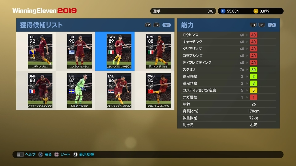 f:id:ryohei6887:20190222010324j:plain