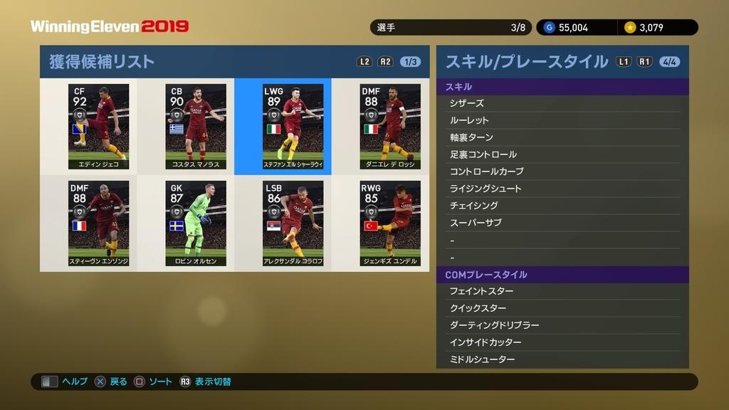 f:id:ryohei6887:20190222010336j:plain