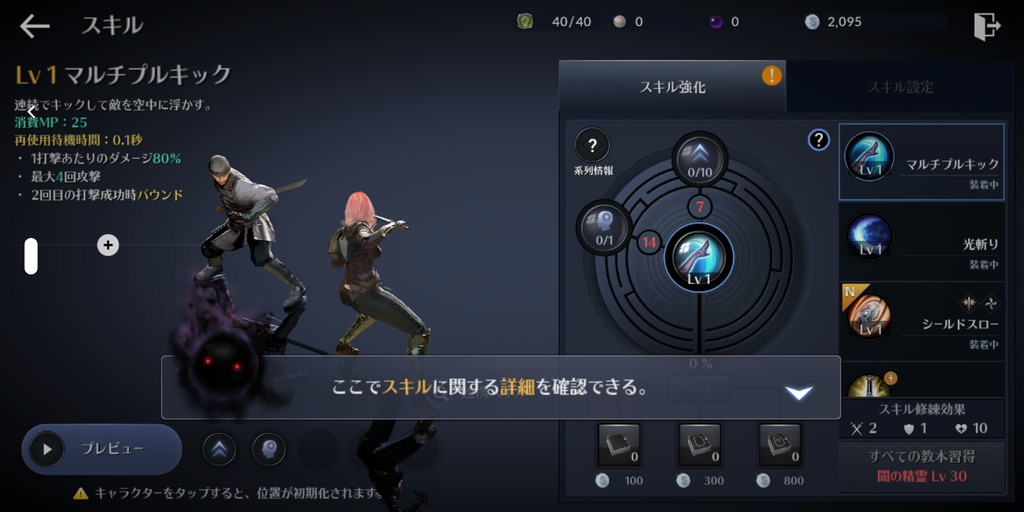 f:id:ryohei6887:20190225171322p:plain