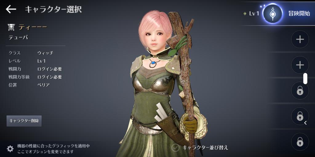 f:id:ryohei6887:20190226145202p:plain
