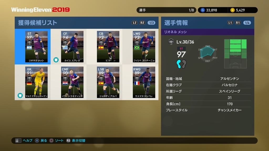 f:id:ryohei6887:20190302202029j:plain