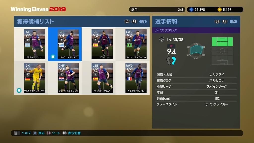 f:id:ryohei6887:20190302210023j:plain