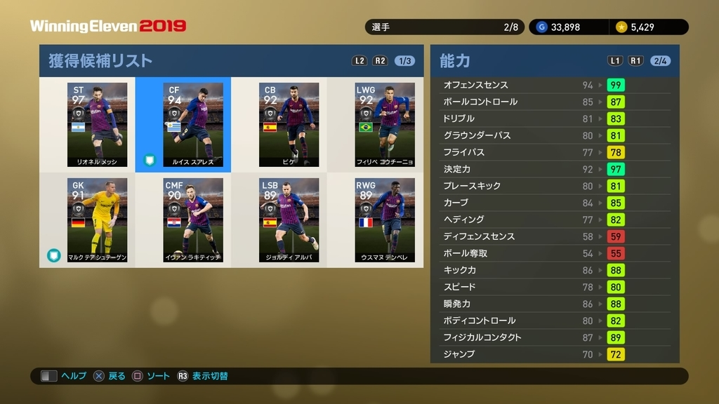 f:id:ryohei6887:20190302210025j:plain