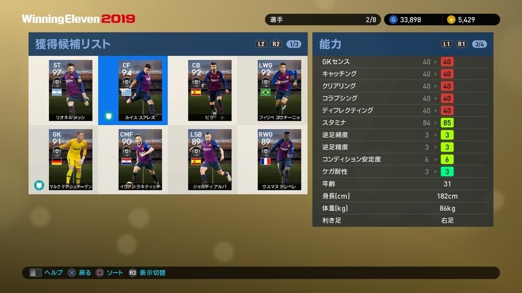 f:id:ryohei6887:20190302210028j:plain